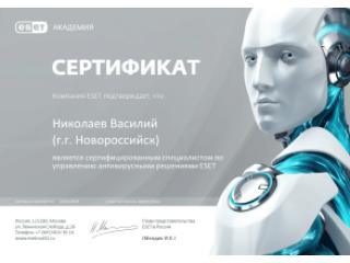 Подтверждаем уровень знаний: техническая сертификация ESET