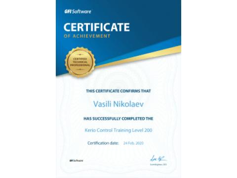 Подтверждаем уровень знаний: Сертификации GFI Software по продажам GFI LanGuard