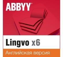 ABBYY Lingvo x6 Английская Профессиональная версия 3-20 Per Seat